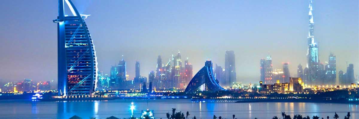 Dubai abdullah al rajhi holidays jeddah saudi for Beat hotel in dubai